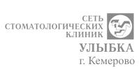 Улыбка Кемерово
