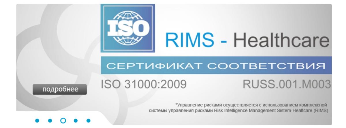 РИМС ЦМСИН Экосистем Q-Rating